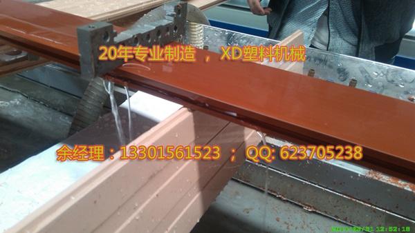 WPC木塑型材生产线设备