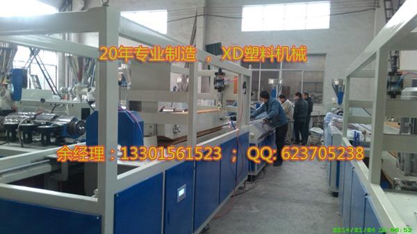 PVC木塑异型材生产线