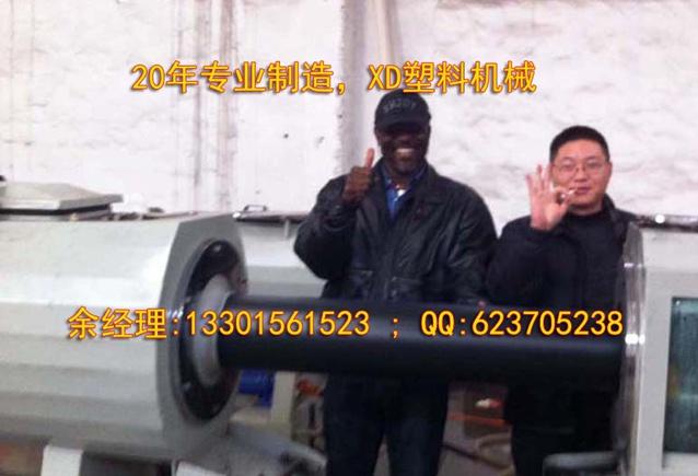 PE PP管材生产线设备