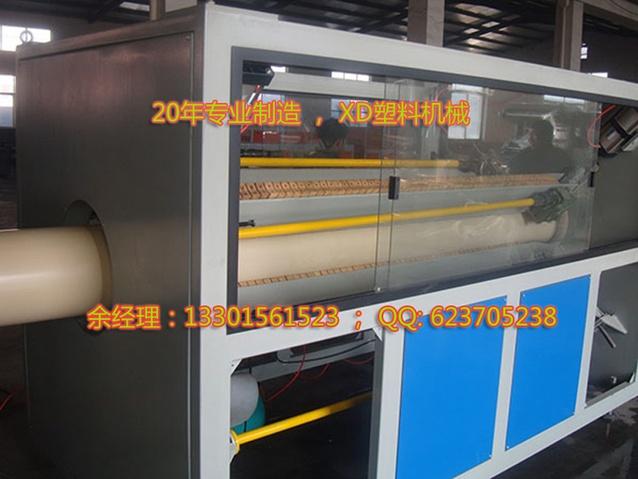 PVC管材生产线厂家
