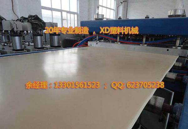 WPC木塑板材挤出生产线