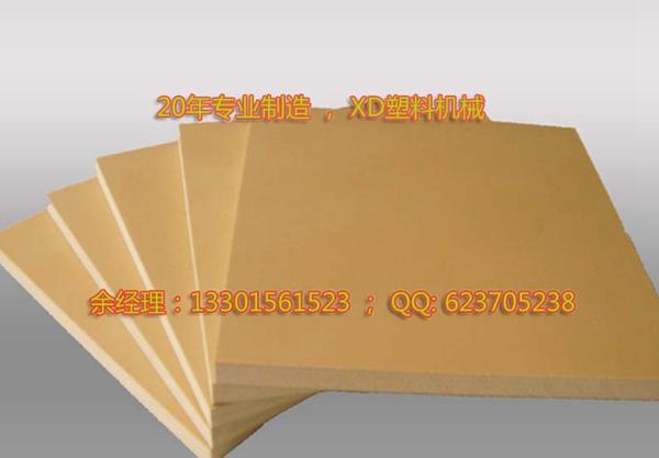 PVC WPC木塑板材设备