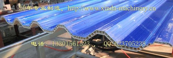 PVC中空波浪瓦生产线