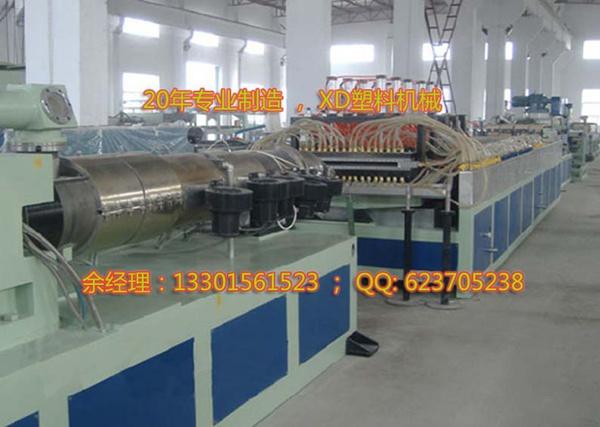 WPC木塑板材生产线
