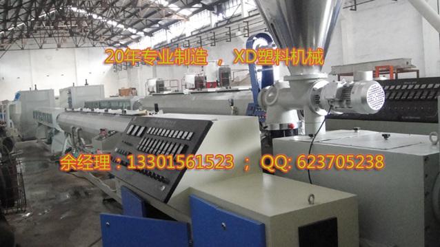 200-630mm PVC管材生产线