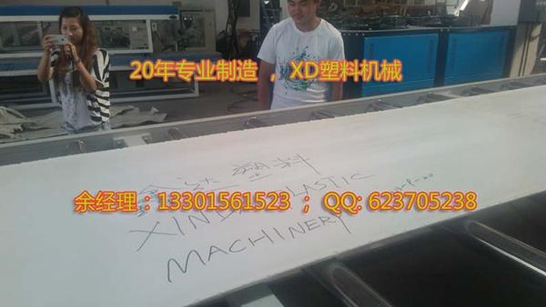 PVC建筑模板生产线