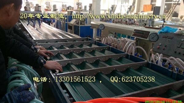 PVC双层中空波浪瓦生产线设备