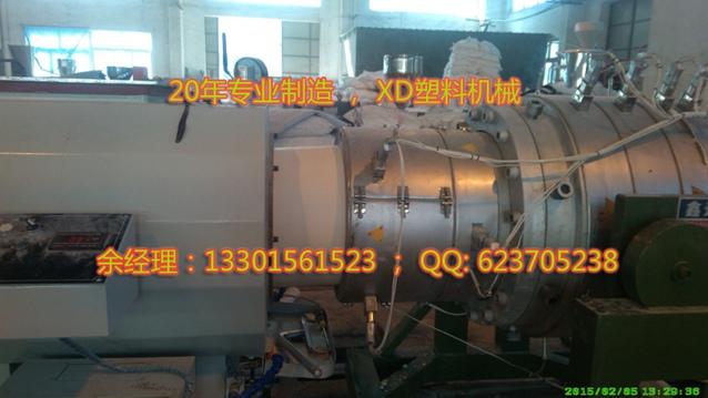 PVC管材生产线