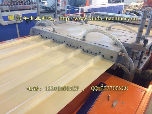 PVC单层波浪瓦生产设备