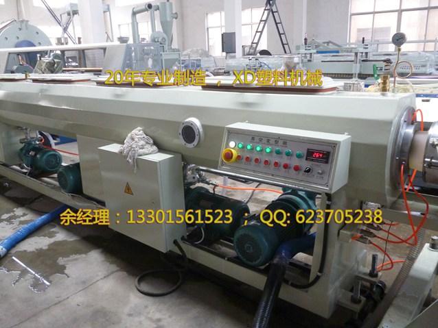 400-630mm PVC管材生产线