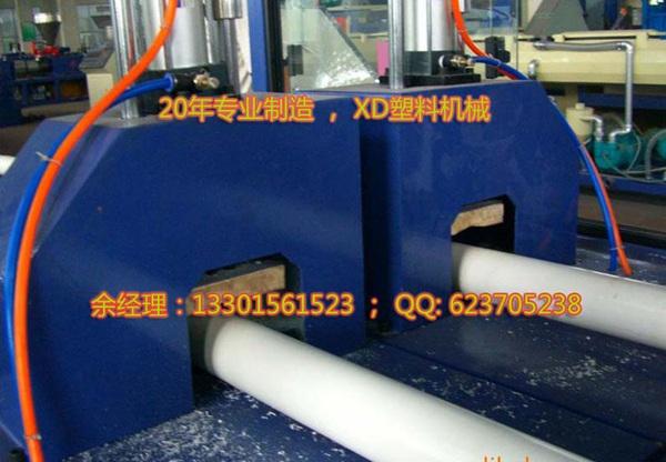 PVC 20-63mm管材生产线