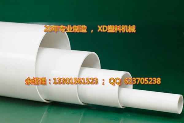 PVC一模双出管材生产线