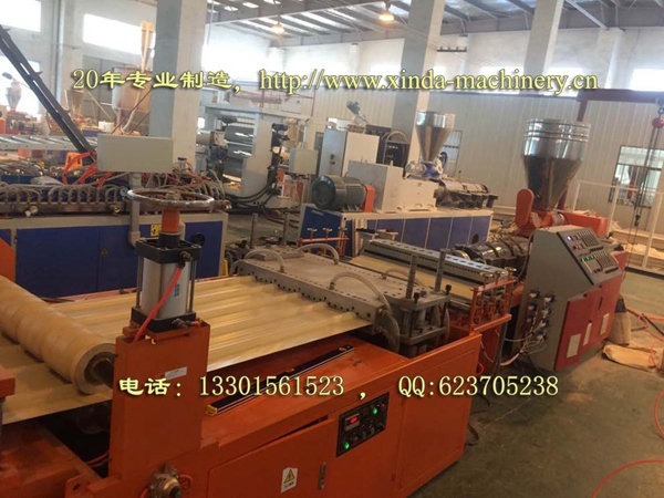 PVC单层波浪瓦生产线
