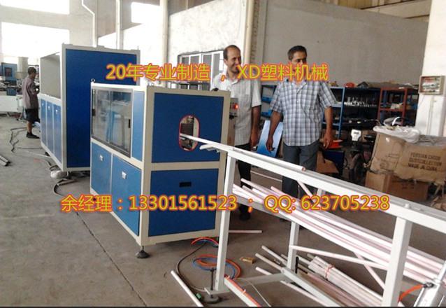 PPR管材生产线价格