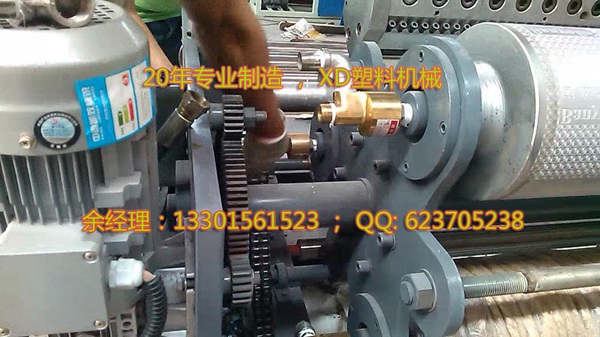 PVC地毯覆膜机生产设备