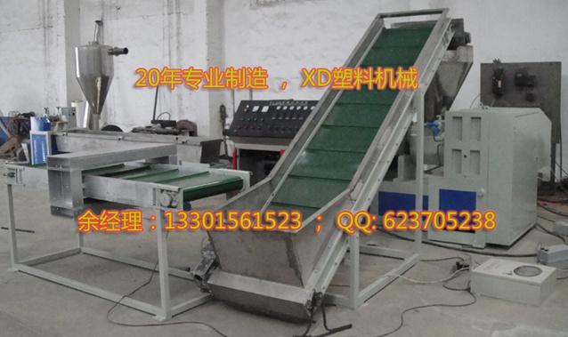 PE/PP薄膜回收造粒设备