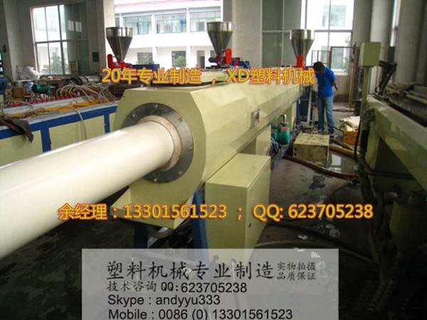 U-PVC管材生产线设备