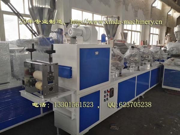 PVC扣条生产设备