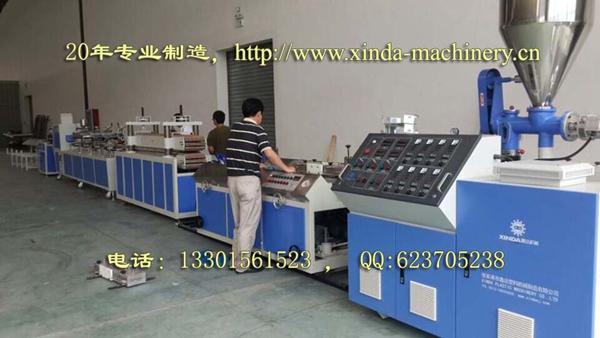 PVC扣条生产线