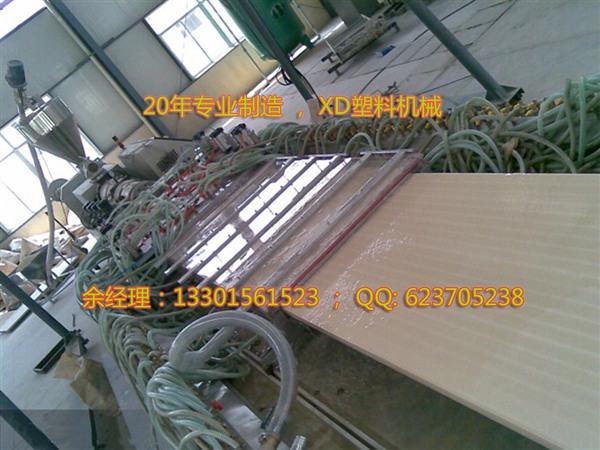 木塑中空门板生产设备