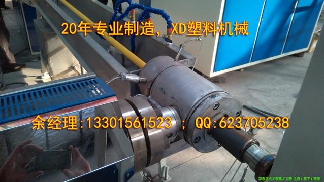 钢塑复合管材生产线