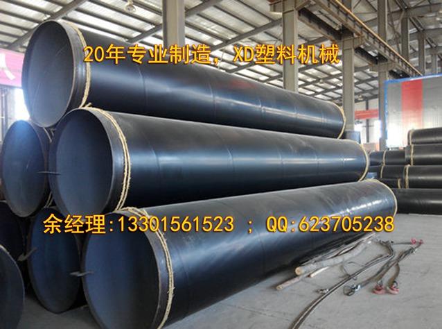 大品径钢塑复合管生产设备