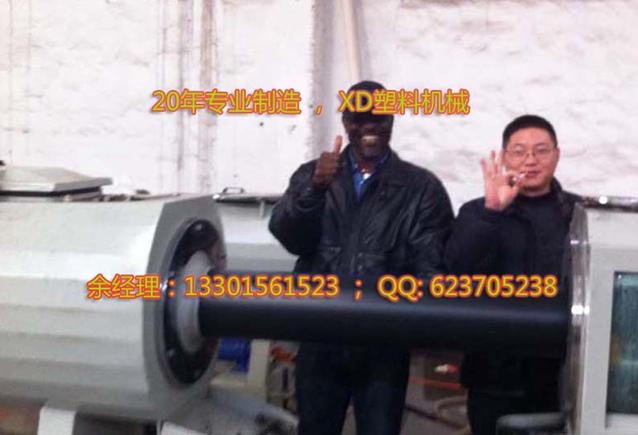 20-63mm PE PP管材生产线设备