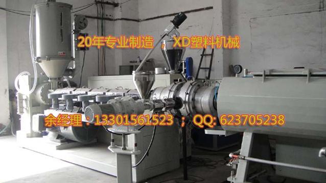 20-63mm PE PP管材生产线