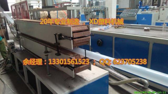 PP管材生产线设备价格