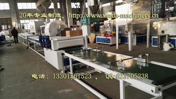 PVC扣板印刷设备
