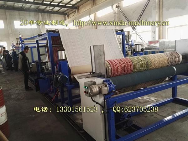 地毯背胶TPE设备
