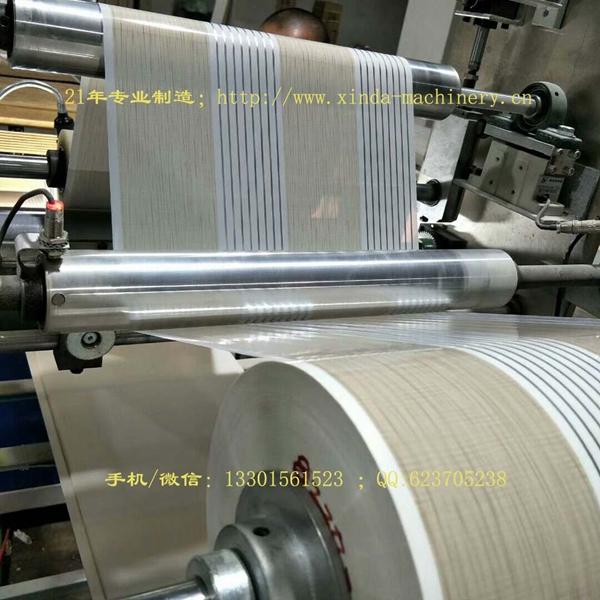 PVC扣板生设备