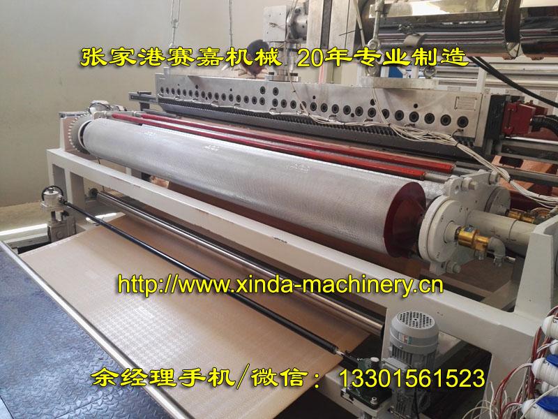 PVC地毯背胶设备