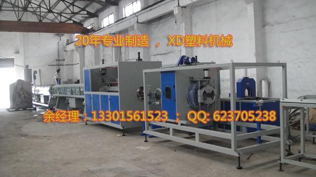 75-250mm PE PP管材生产线