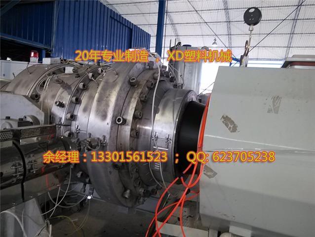 PE PP管材生产设备
