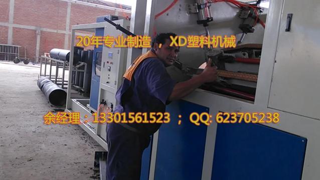PE PP管材生产线 张家港