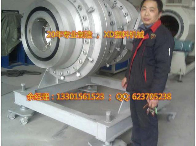 PE PP管材生产线 75-250mm