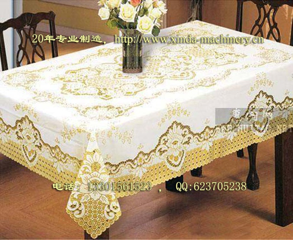 PVC烫金桌布生产线
