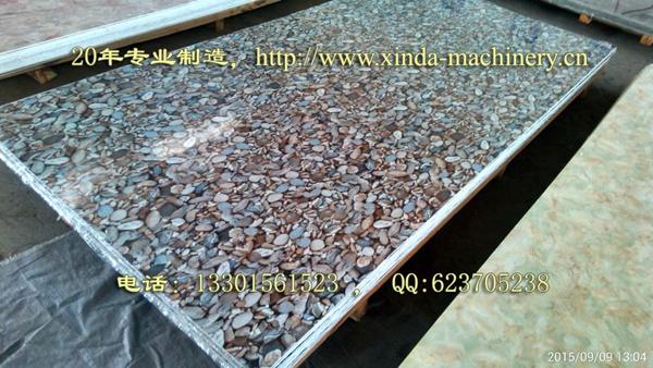 PVC仿大理石片材生产设备