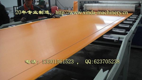 PVC发泡板材生产线设备