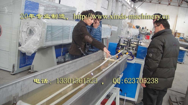 PVC封边条生产线