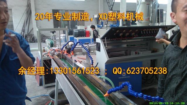 TPU罗拉管生产线设备
