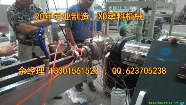 TPU罗拉管生产设备