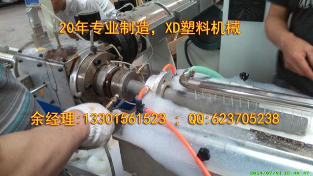 罗拉管生产线设备