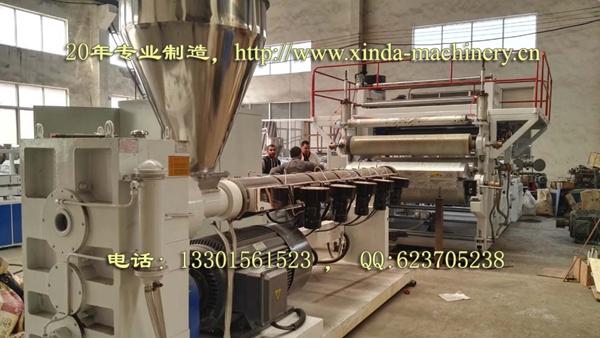 PVC蕾丝烫金杯垫生产线