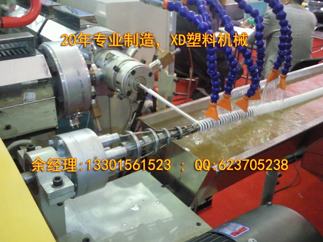 PVC塑筋增强管生产线