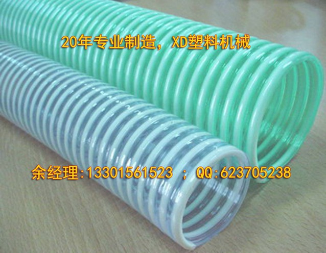 PVC塑筋增强管生产设备