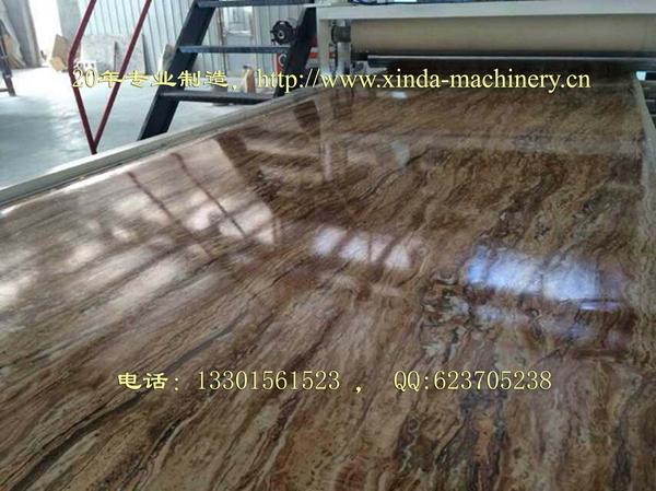 PVC仿大理石板材设备