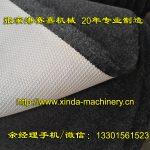 地毯覆膜机