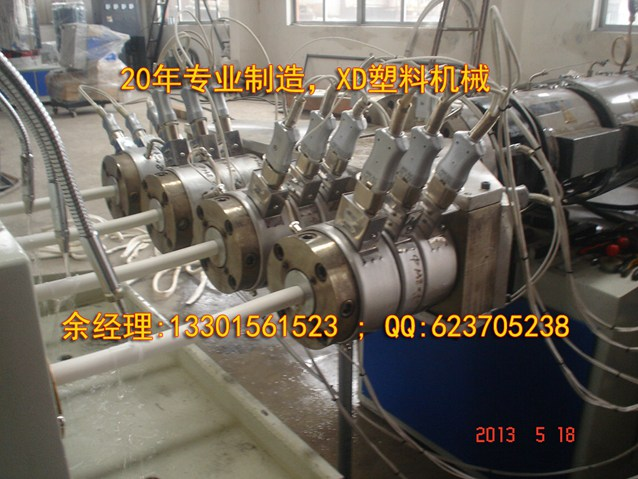 16-32mm一出四PVC线管生产线